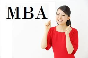 Sample resume for executive mba application
